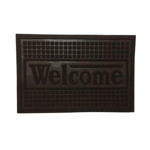 Blocks Doormat - Brown